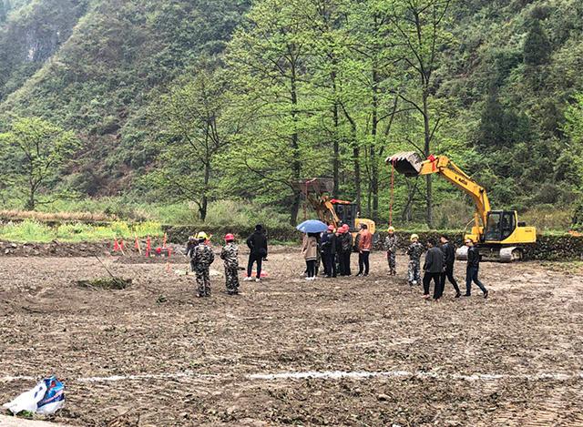 贵州田园综合体项目